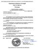 California License